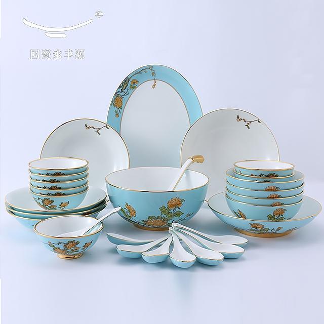 夫人瓷29頭陶瓷餐具